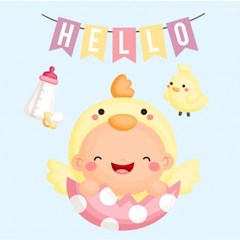 Little Baby Chicks Clipart