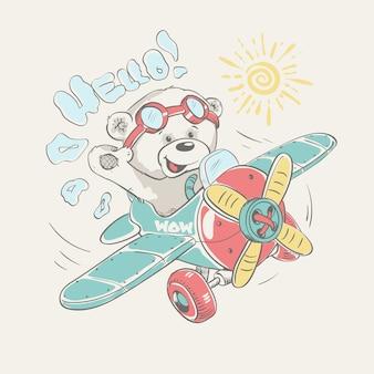 飛行機に乗る小さなクマ、漫画風。