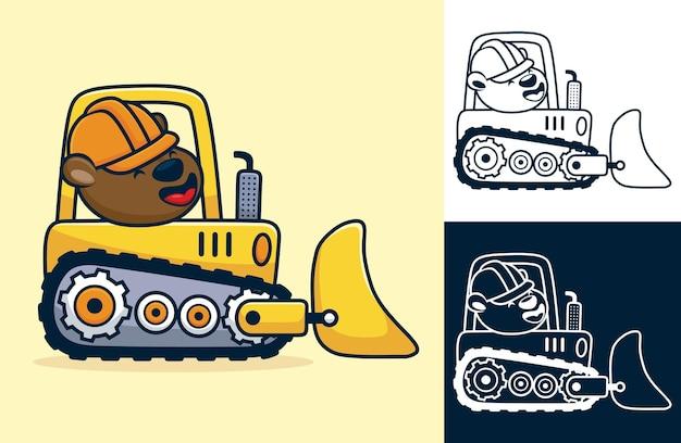 불도저에 작업자 헬멧을 착용하는 작은 곰. 평면 아이콘 스타일의 만화 그림