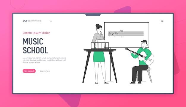 Little boy having lesson in music school website landing page