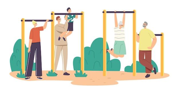 屋外で運動する父、母、祖父母のキャラクターを持つ小さな男の子。お父さんと息子は鉄棒に追いつくのを手伝ってください。父性または子育ての概念。漫画の人々のベクトル図