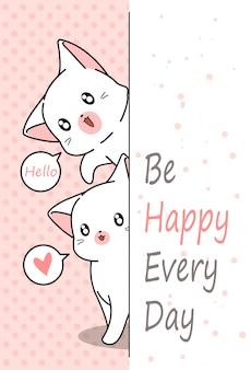 Little cats say hi.