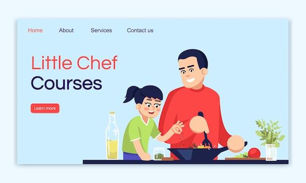 Маленький векторный шаблон целевой страницы курсов шеф-повара. мастер-класс по идее интерфейса сайта с плоскими иллюстрациями. макет домашней страницы кулинарных уроков. кулинарное обучение мультфильм веб-баннер, веб-страница