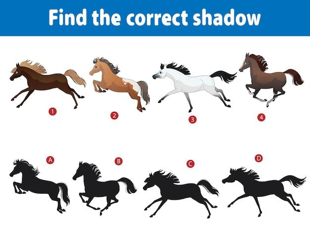 小さなかわいい馬。チャイルドプレイは正しい影を見つけます。子供とのパズルゲーム。さまざまな品種の馬。漫画のイラスト。