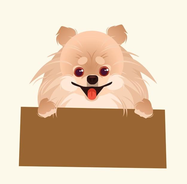 テキストの場所を持つ小さな犬のキャラクター。
