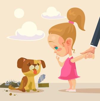 小さな女の子とホームレスの犬。