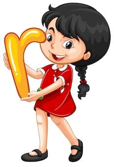 Bambina che trasporta una lettera r