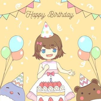 Little girl happy birthday concept