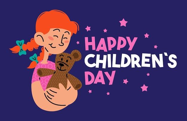 Маленькая девочка обнимает куклу плоские векторные иллюстрации