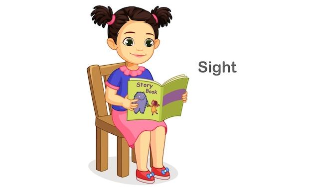 시력 감각을 보여주는 책을 읽는 어린 소녀
