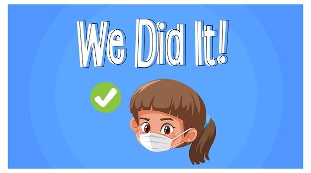 We diditフォントバナーで医療マスクを身に着けている少女