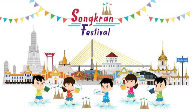 タイのソンクラン水祭りに遊ぶ小さな子供たち