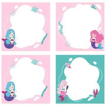 小さな人魚。フラット漫画スタイルのスポットの形でベクトルフレームのセット。子供の写真、はがき、招待状のテンプレート。