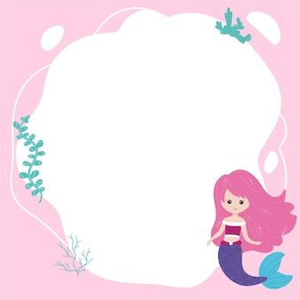 小さな人魚。フラットな漫画スタイルのスポットの形でベクトルフレーム。子供の写真、はがき、招待状のテンプレート。