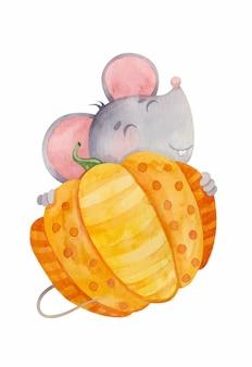 カボチャを抱き締める小さなマウスかわいい水彩動物