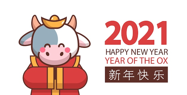 Little ox celebrating happy new year  greeting  with chinese calligraphy cute cow mascot cartoon character    illustration