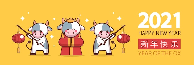 Little oxes holding lanterns happy new year   greeting  with chinese calligraphy cute cows mascot cartoon characters full length