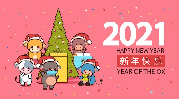 Маленькие быки в новогодних шапках празднуют с новым годом приветствие праздников с китайской каллиграфией милые коровы талисман мультяшные персонажи полная иллюстрация