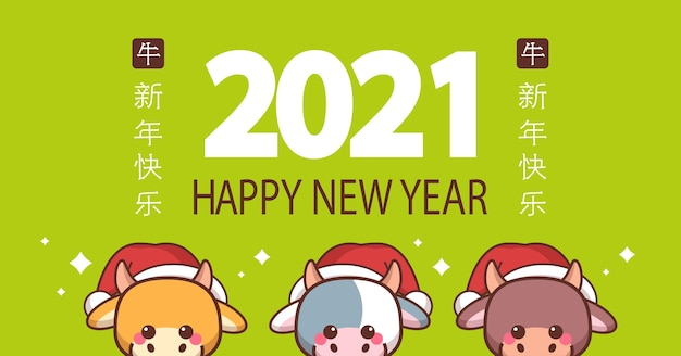 Little oxes in santa hats standing together happy new year   greeting card with chinese calligraphy cute cow mascot cartoon character   illustration