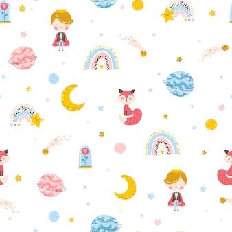 リトルプリンスシームレスパターンキツネのバラの惑星と星を持つ少年