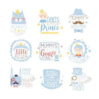 어린 왕자 핑크와 블루 컬러로 유아 소년 방 또는 의류 디자인 서식 파일에 대 한 인쇄의 집합