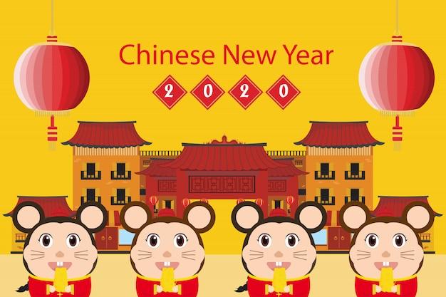 Маленькая крыса и друг едут в китайский город, празднование нового 2020 года
