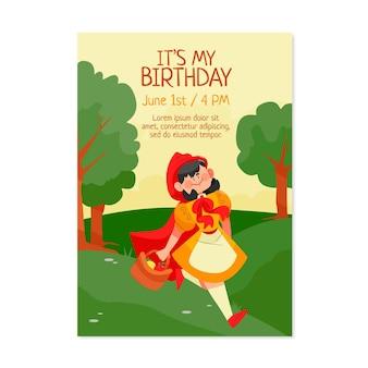 작은 빨간 승마 후드 생일 초대장 서식 파일