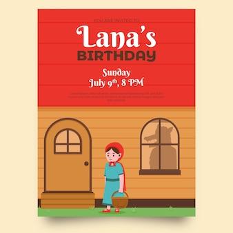 小さな赤い乗馬フードの誕生日の招待状のテンプレート