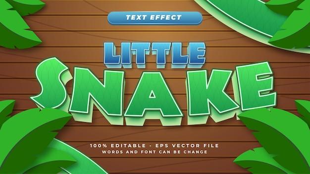 Маленький текстовый эффект змеи, шаблон дизайна в стиле 3d с редактируемым текстом