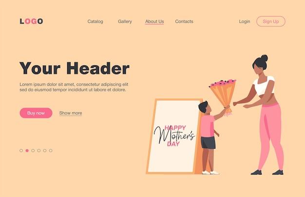 若い母親に花をあげる幼い息子。ギフト、親、子のフラットランディングページ。バナー、ウェブサイトのデザインまたはランディングウェブページの休日、親子関係、家族の概念
