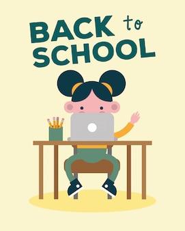 学校の机の漫画のキャラクターに座っているラップトップを使用して学生少女