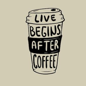Жить начинается после премьеры кофе вектор