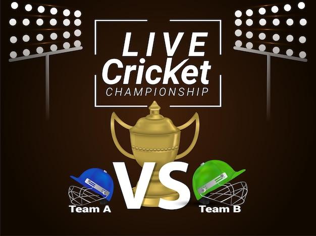 Live cricket championship match background
