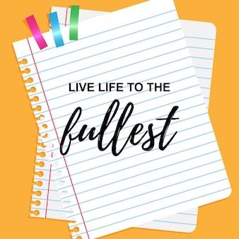 Живите полной жизнью