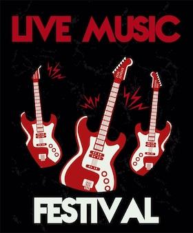 일렉트릭 기타와 라이브 음악 축제 레터링 포스터