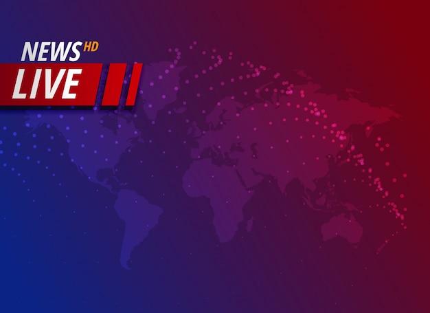 テキストスペース付きライブニュースの背景