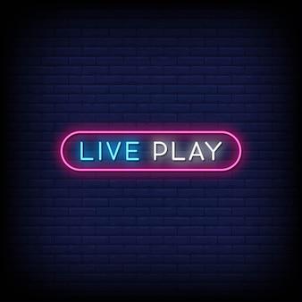 ライブプレイネオンサインスタイルテキストベクトル