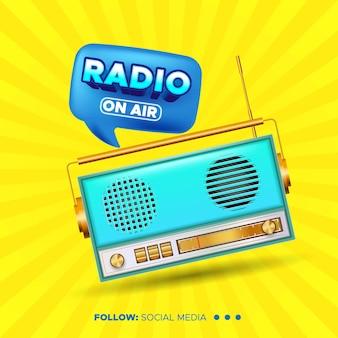 Шаблон для социальных сетей в прямом эфире радио
