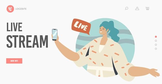 라이브 스트림 방문 페이지 템플릿. 스마트폰을 손에 들고 vlog를 보고 네트워크에서 의사 소통하거나 온라인 웹 페이지를 서핑하는 여성. 인터넷 캐릭터 가상채팅. 만화 벡터 일러스트 레이 션