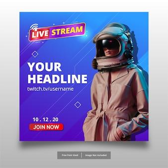 ライブストリーミングバナーデザインソーシャルメディア投稿テンプレート
