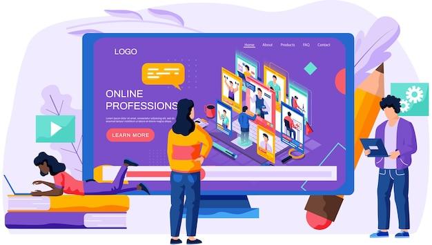 オンライン職業に関するライブビデオ、学習のためのレッスン