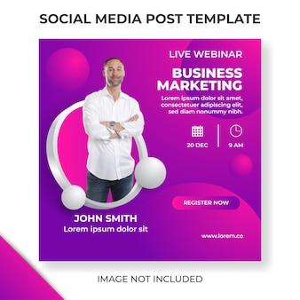 Шаблон сообщения в социальных сетях по бизнес-маркетингу в прямом эфире