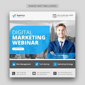 Живой вебинар конференция бизнес баннер