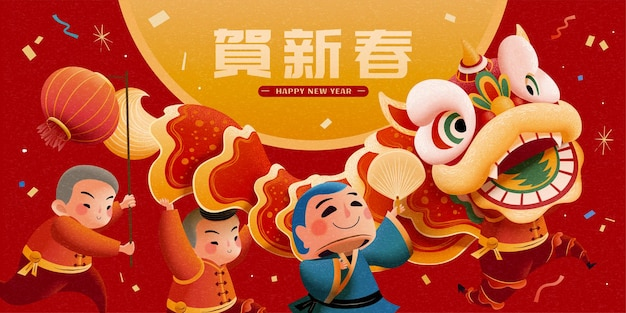 Lively kids performing lion dance with falling confetti on red banner