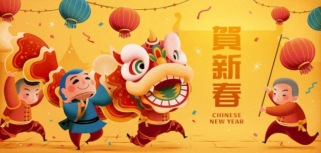 Lively kids performing lion dance on yellow street banner