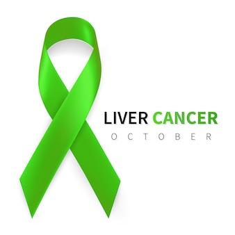 Месяц осведомленности о раке печени. реалистичный символ изумрудно-зеленой ленты.
