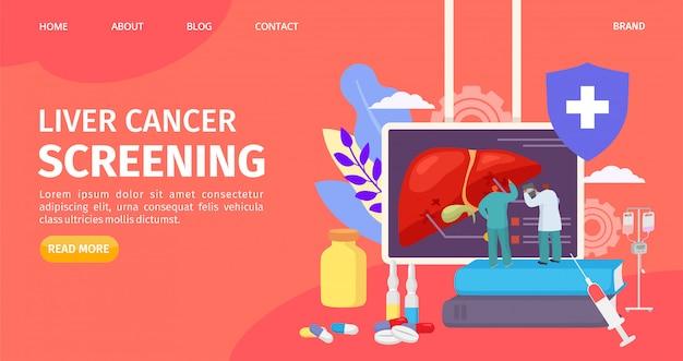 Скрининг рака печени, иллюстрация веб-страницы. органы здравоохранения технологии со специальным оборудованием. медицинский работник