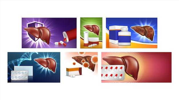 肝臓治療とプロモポスターセットベクトルを保護します。肝臓のハーブ療法と治療、薬局は広告バナーに空白のパッケージとボトルを丸薬します。スタイルコンセプトテンプレートイラスト