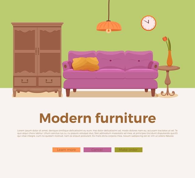 カラフルなソファ、枕、キャビネット、ランプ、ベッドサイドテーブル、観葉植物のあるリビングルームの居心地の良いインテリア。漫画フラットスタイルの家具と家のデザインのイラスト。