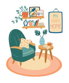 Интерьер гостиной кресло журнальный столик полка с книгами и растениями в горшках